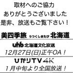 z_テレビ