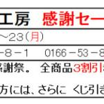 z_y-0000
